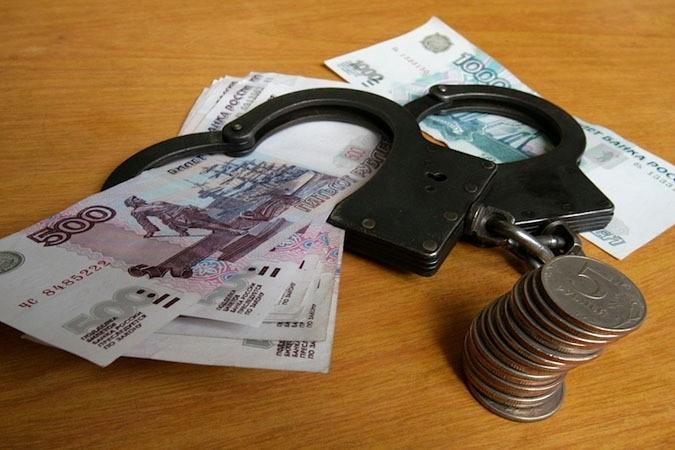 Неуплата кредита потребительский кредит сбербанк процентные