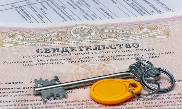 Оспаривание права собственности на недвижимость